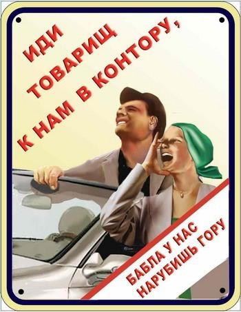 Напиши мне ВКонтакте!